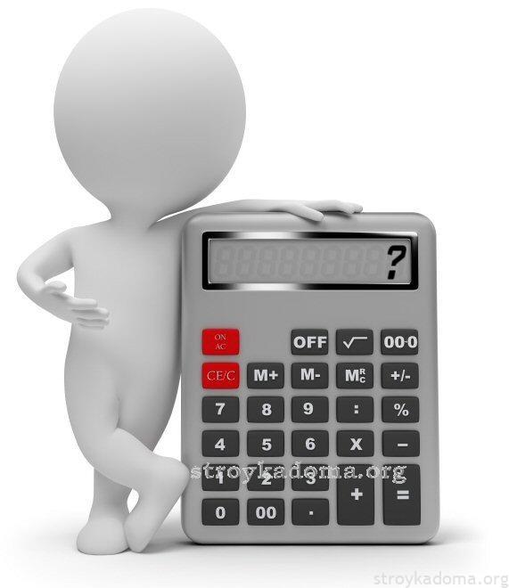 Строительный калькулятор онлайн