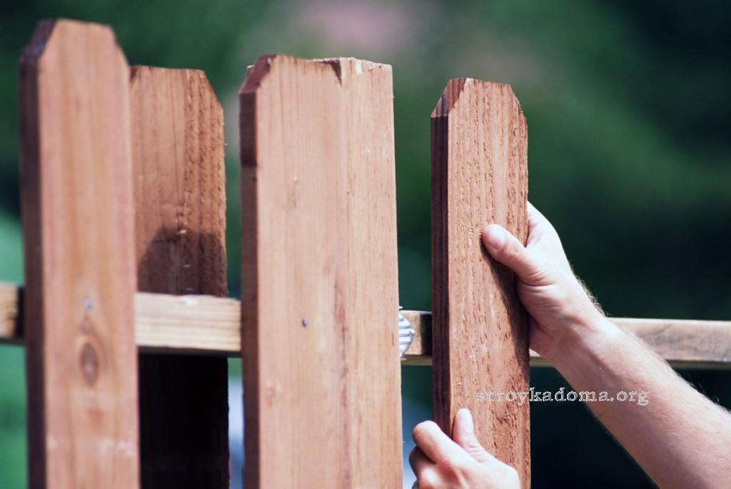 штакетный забор своими руками