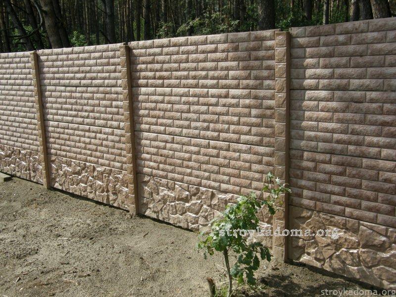 наборной бетонный забор