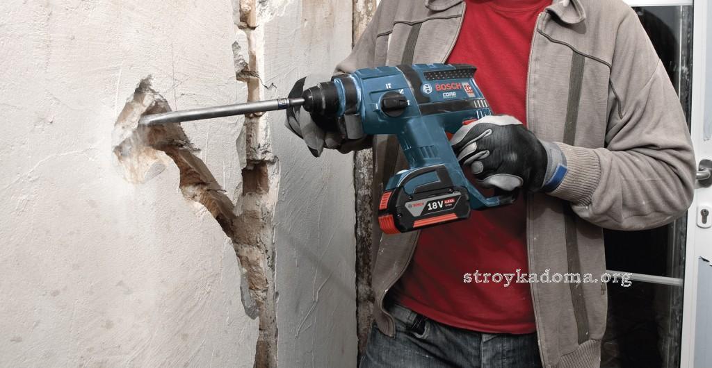 как штробить стены перфоратором