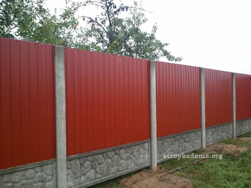 забор из профнастила красный
