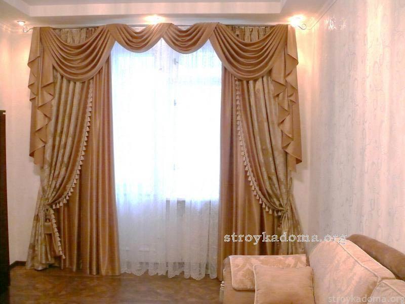 Шторы для гостиной  луганск