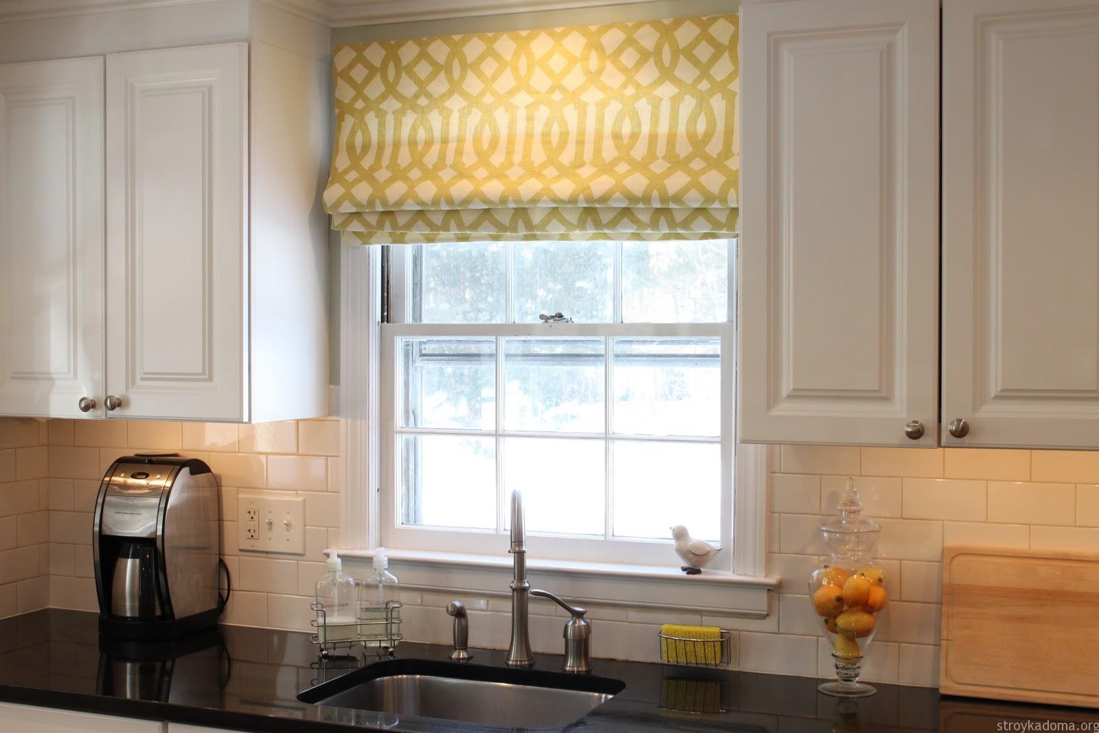 Красивые римские шторы для кухни