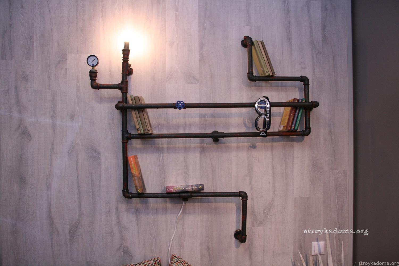 Полка-светильник