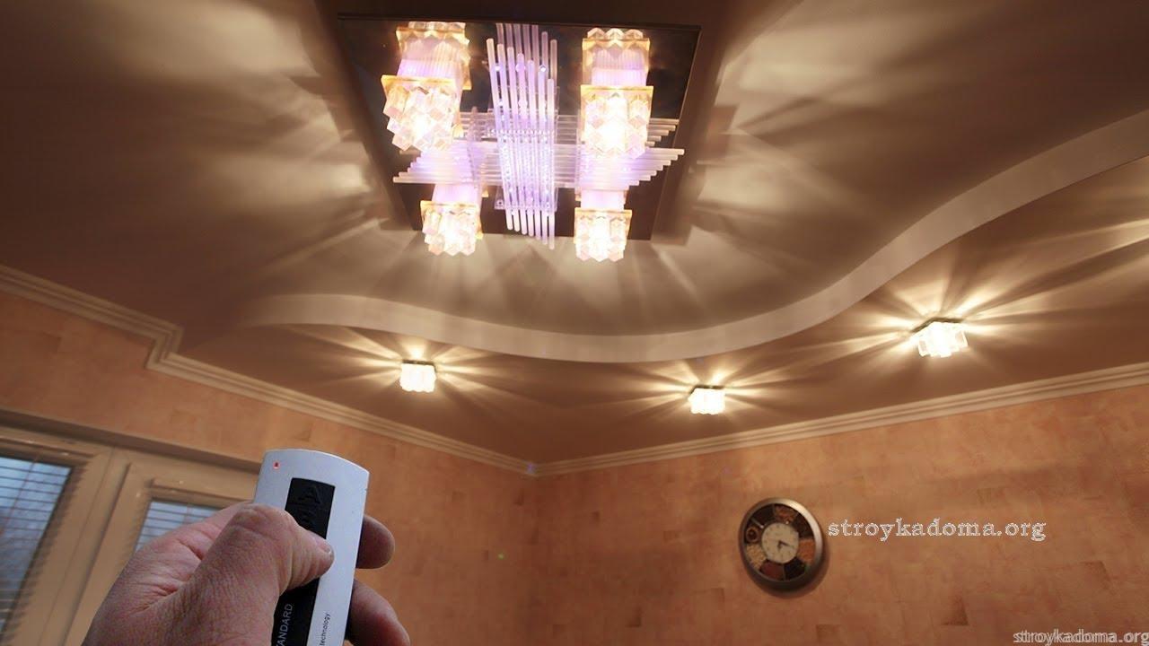 Выключение света через пульт