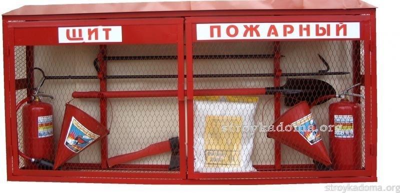 Пожарный щит своими руками