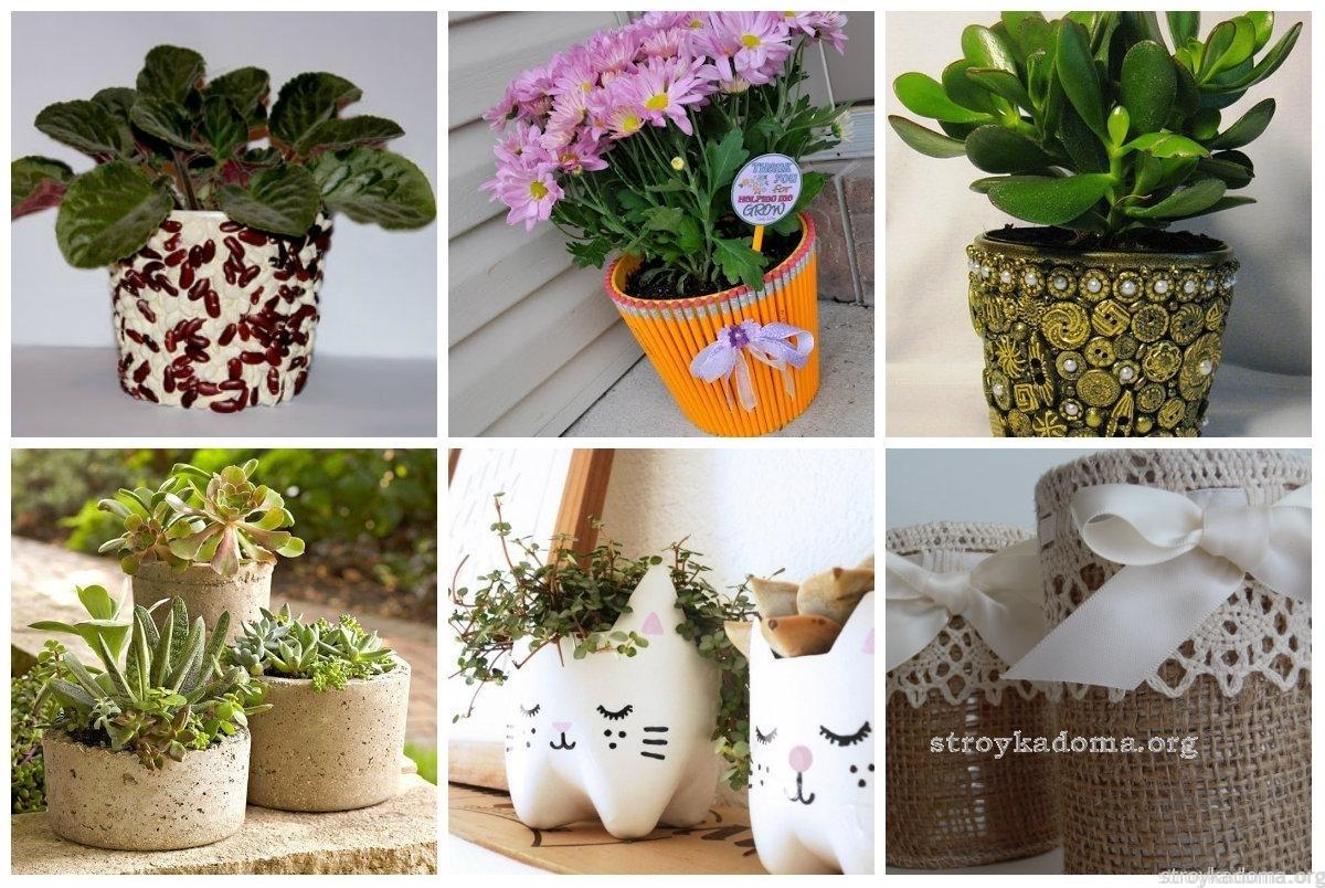 Кашпо для цветов - виды