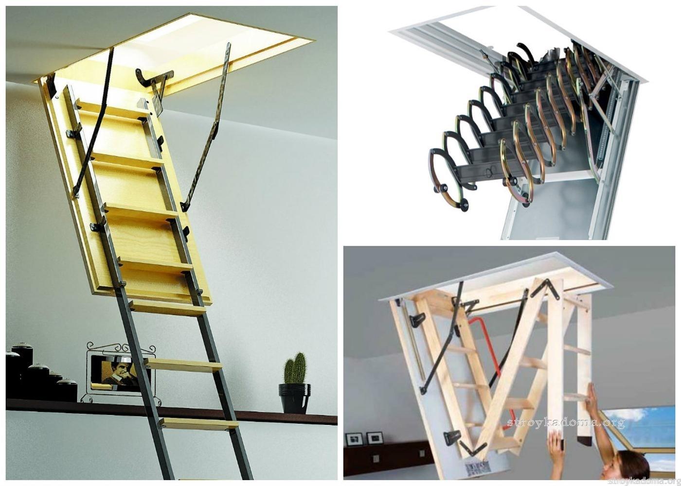 Модификаии современных чердачных лестниц