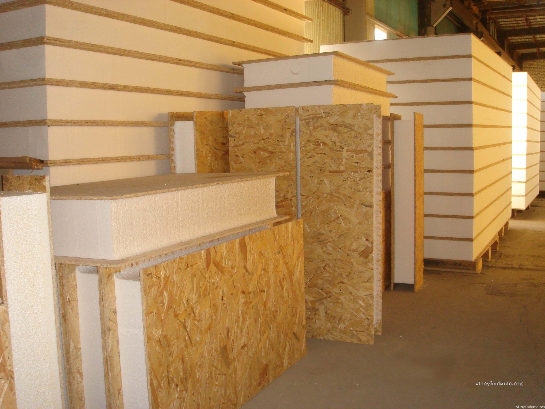Так выглядят сип панели для строительства дома