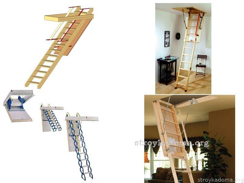 чердачная лестница 6