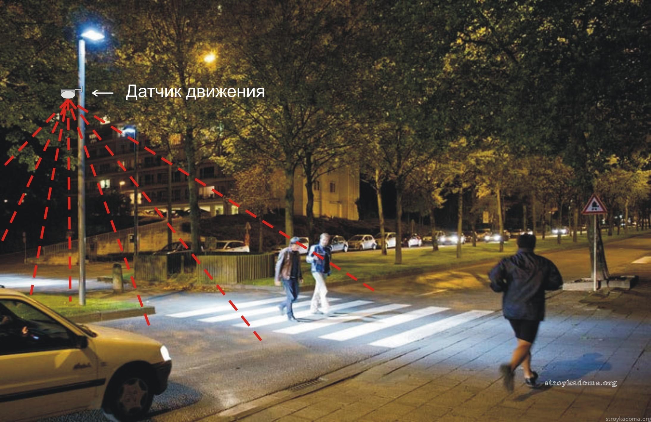 Регулировка уличного света