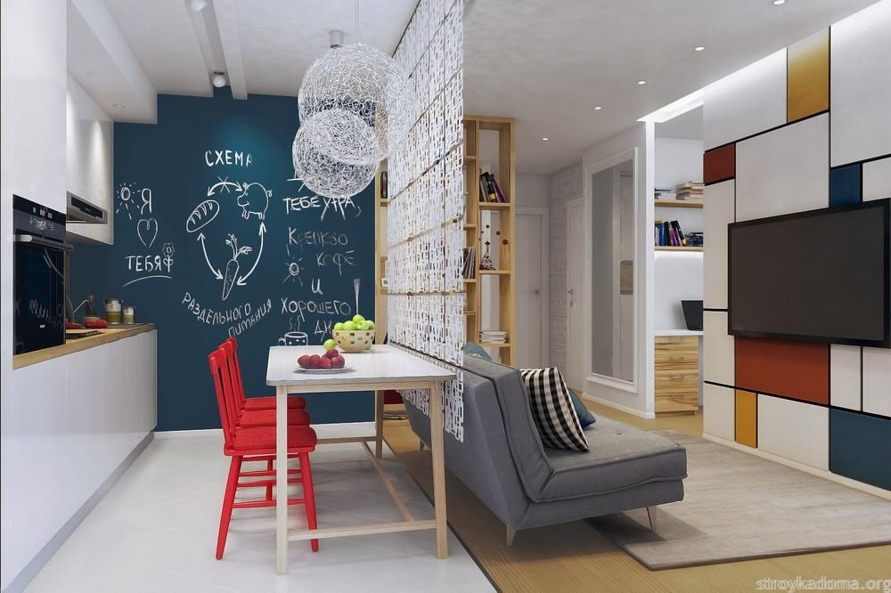 интерьер для семьи в маленькой квартире