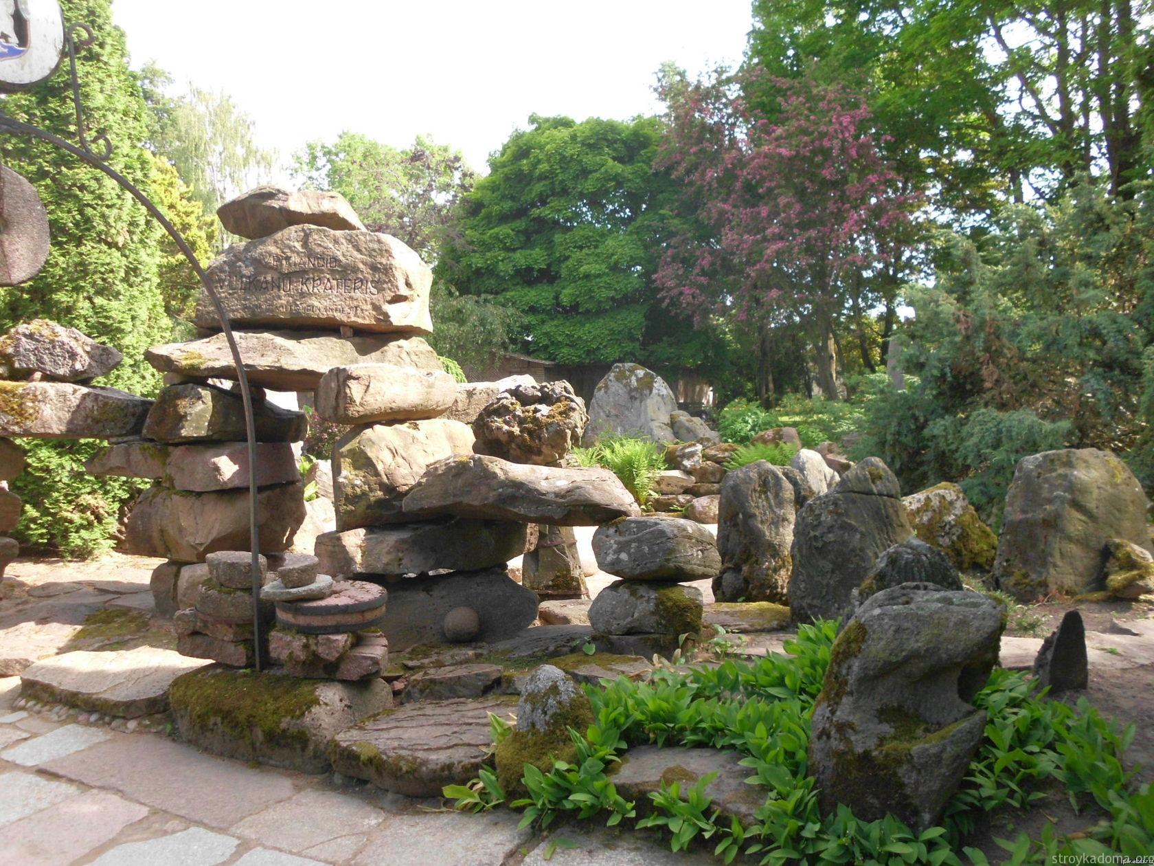 Сад из Камней 6