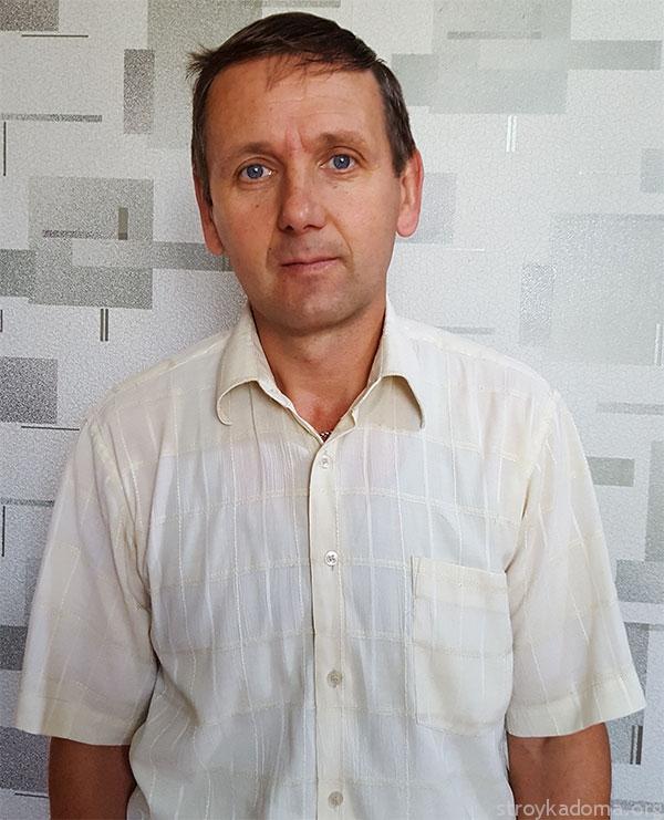 Эксперт сайта stroykadoma.org Чугунов Андрей Николаевич