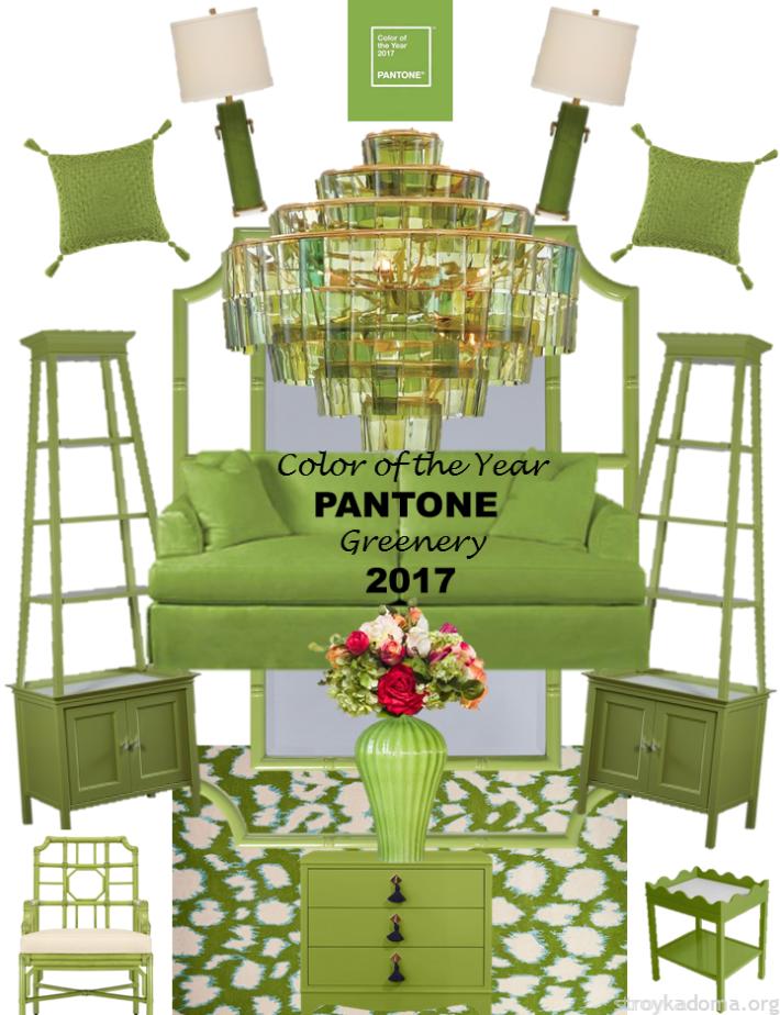 Вот так выглядит Greenery 15-0343, самый модный цвет 2017 года, воплощенный в предметы интерьера